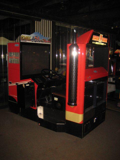 Arcade à 18 roues